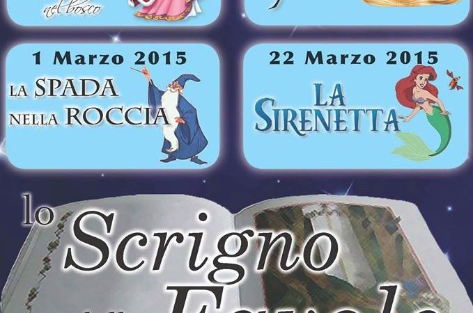 scrigno2014-2015.locandina