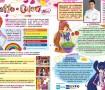 Ricette a colori by Winx