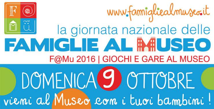 famiglie-al-museo-2016