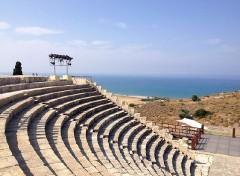 kourion cipro